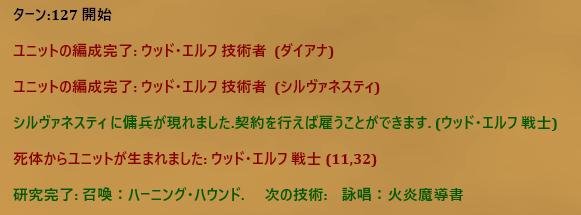 f:id:MiyabiSFG:20181215000227p:plain