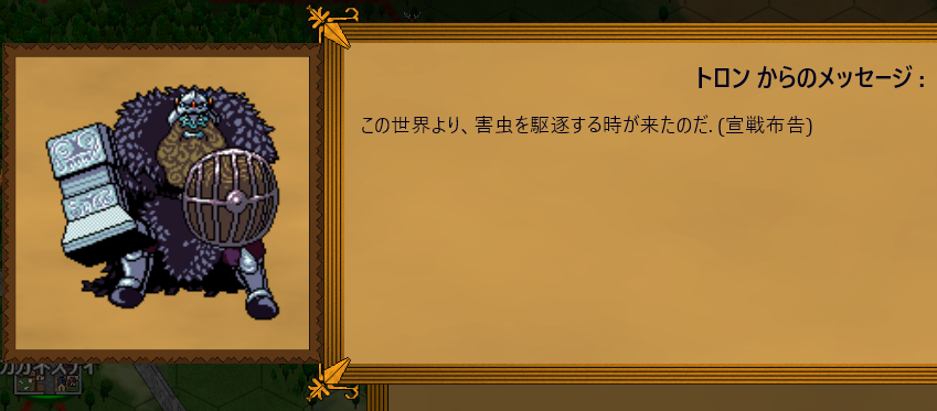 f:id:MiyabiSFG:20181215005524p:plain