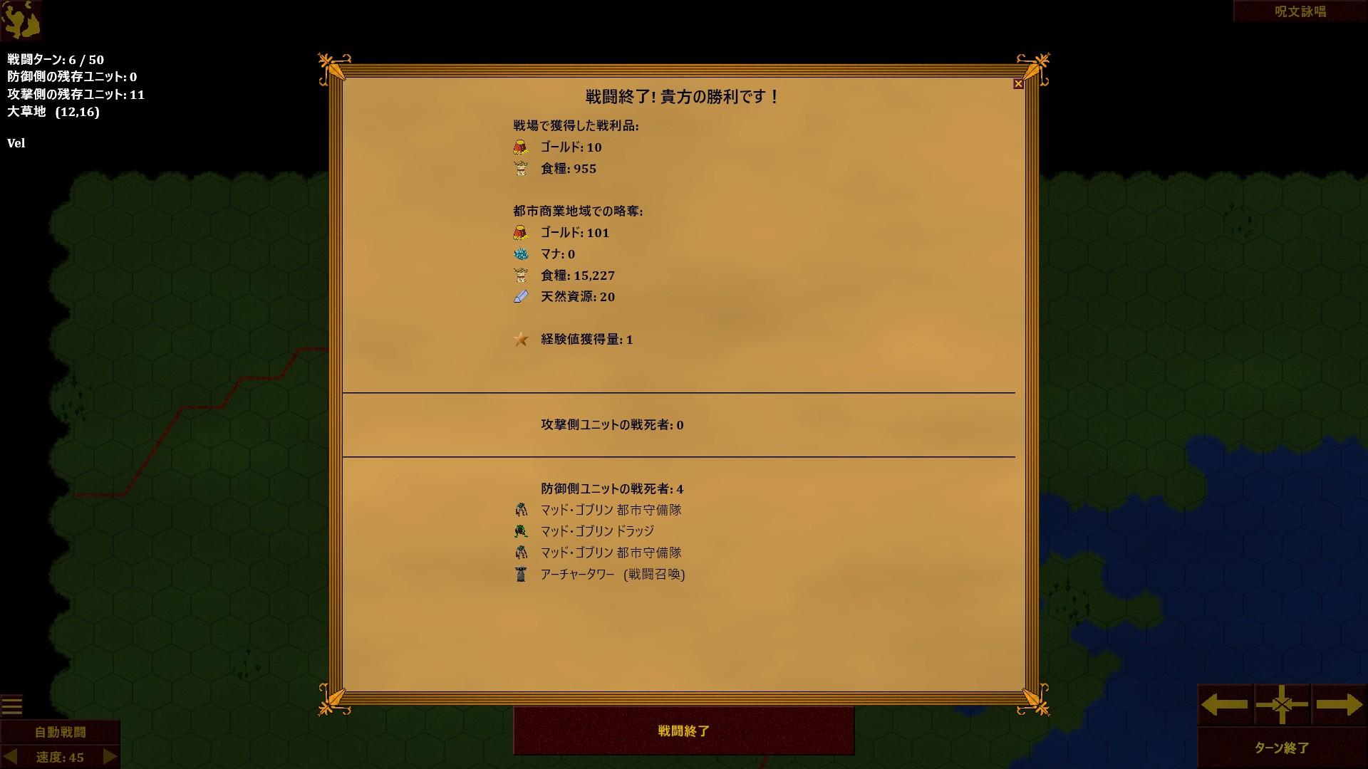f:id:MiyabiSFG:20181215013525j:plain