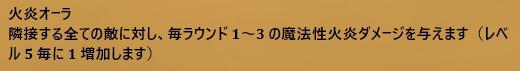f:id:MiyabiSFG:20181215095012p:plain