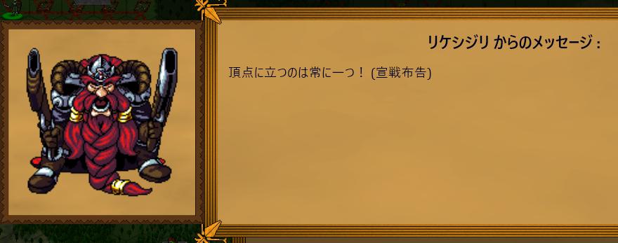 f:id:MiyabiSFG:20181215160117p:plain