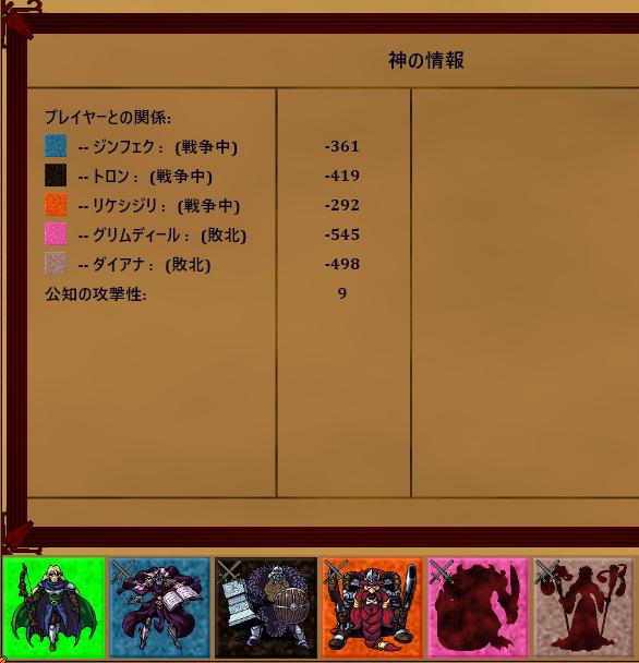 f:id:MiyabiSFG:20181215221751p:plain