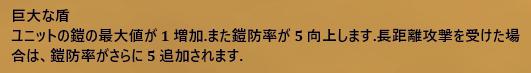 f:id:MiyabiSFG:20181216000018p:plain