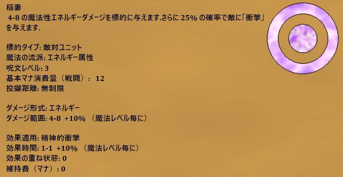 f:id:MiyabiSFG:20181216110122p:plain