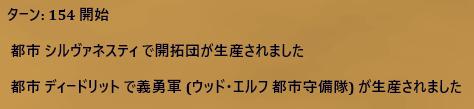f:id:MiyabiSFG:20181222225547p:plain