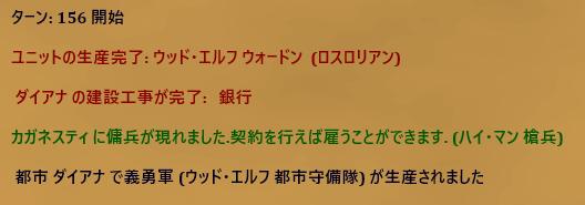 f:id:MiyabiSFG:20181223003548p:plain