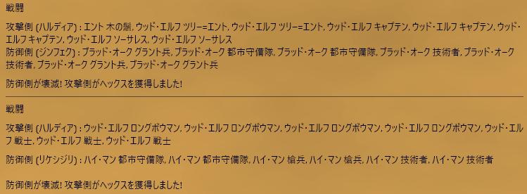 f:id:MiyabiSFG:20181223010419p:plain