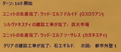 f:id:MiyabiSFG:20181228160118p:plain