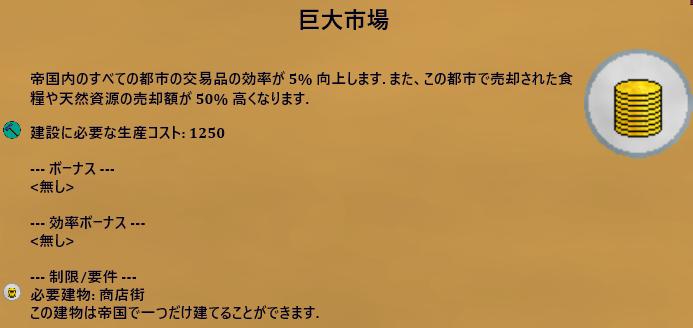 f:id:MiyabiSFG:20181228160214p:plain