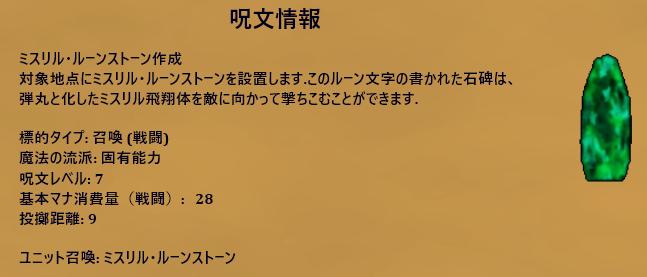 f:id:MiyabiSFG:20181228174523p:plain