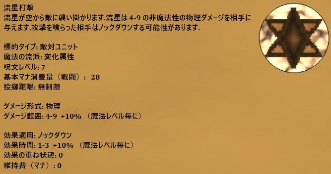 f:id:MiyabiSFG:20181228174539p:plain