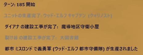 f:id:MiyabiSFG:20190104223948p:plain