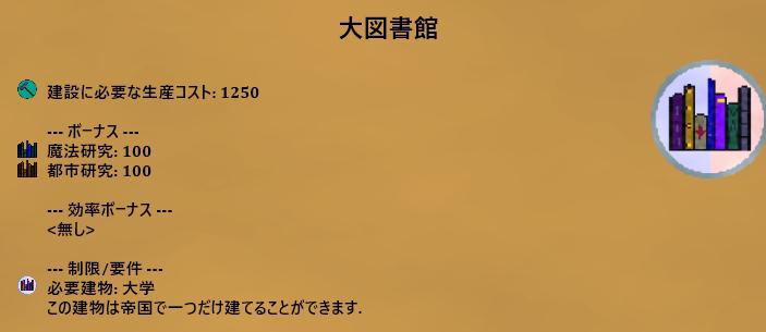f:id:MiyabiSFG:20190104224057p:plain