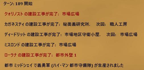 f:id:MiyabiSFG:20190104235349p:plain
