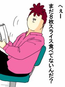f:id:Miyamo:20150915222811j:plain