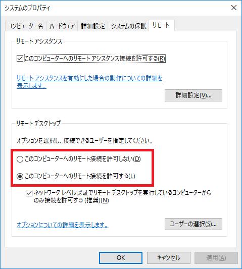 f:id:Miyamon:20160811214343p:plain