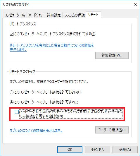 f:id:Miyamon:20160812225623p:plain