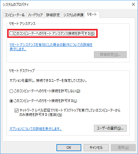 f:id:Miyamon:20160813001721p:plain