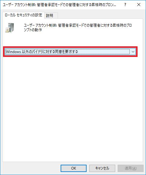 f:id:Miyamon:20160813125025p:plain