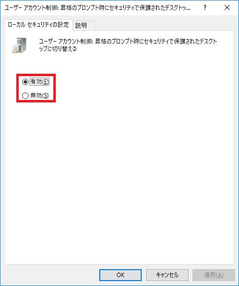 f:id:Miyamon:20160813125141p:plain