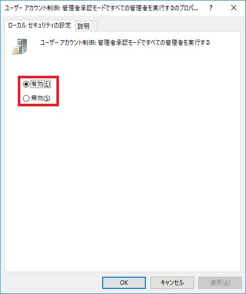 f:id:Miyamon:20160813195747p:plain