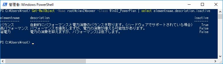 f:id:Miyamon:20160813224509p:plain