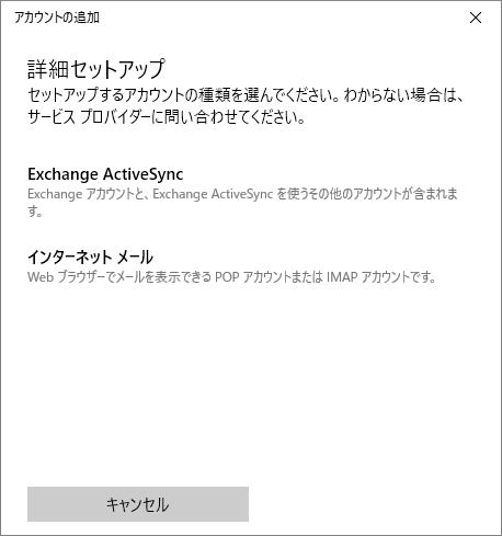 f:id:Miyamon:20160819003245p:plain