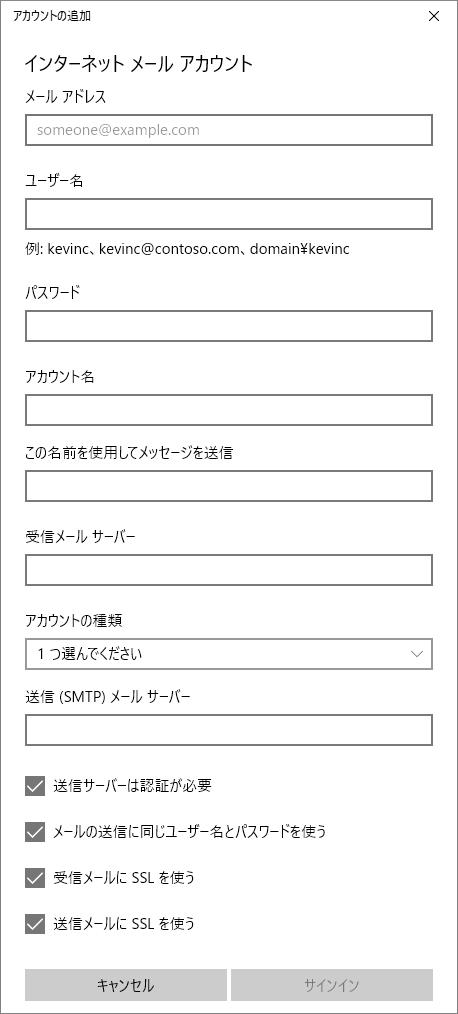 f:id:Miyamon:20160819003258p:plain