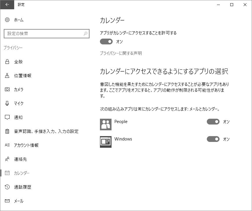 f:id:Miyamon:20160819003549p:plain