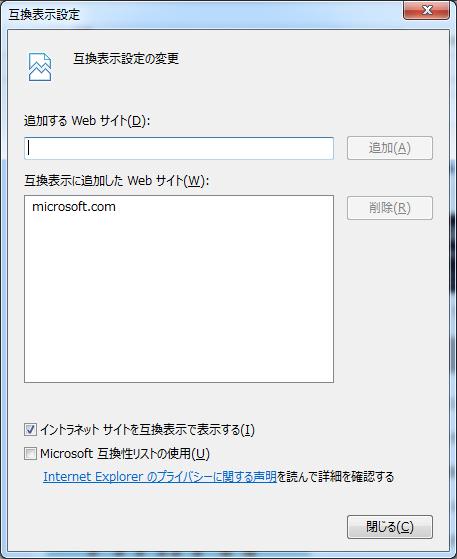 f:id:Miyamon:20160820235150p:plain