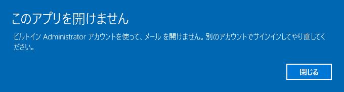 f:id:Miyamon:20160821203603p:plain