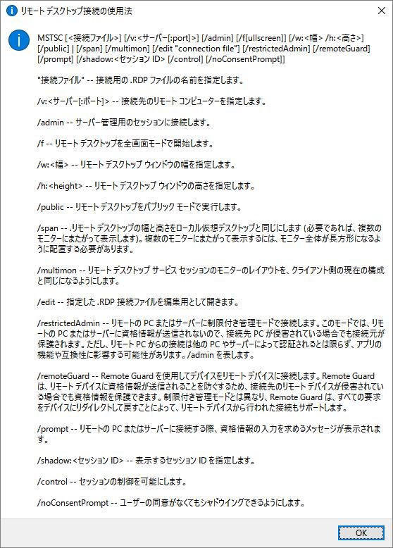f:id:Miyamon:20160827073915p:plain
