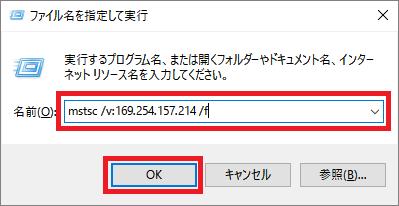 f:id:Miyamon:20160827075316p:plain