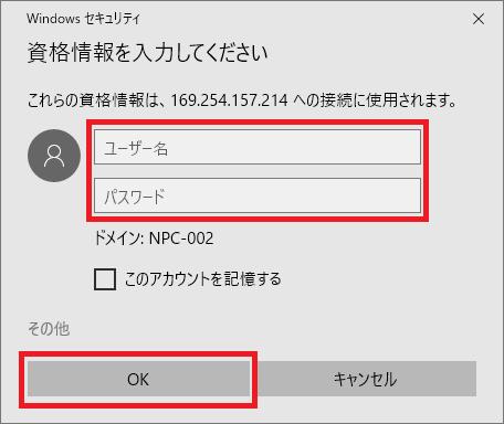 f:id:Miyamon:20160827075525p:plain