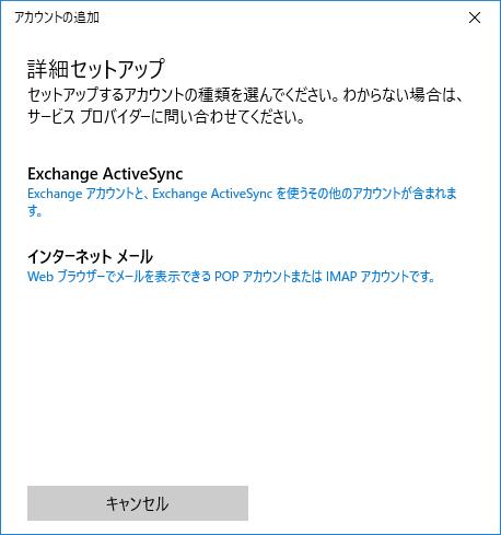 f:id:Miyamon:20160829220716p:plain