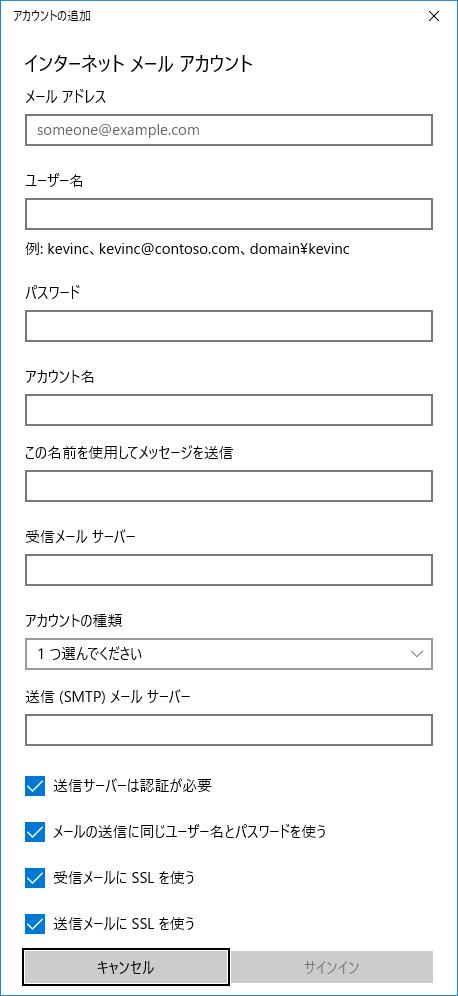 f:id:Miyamon:20160829220850p:plain