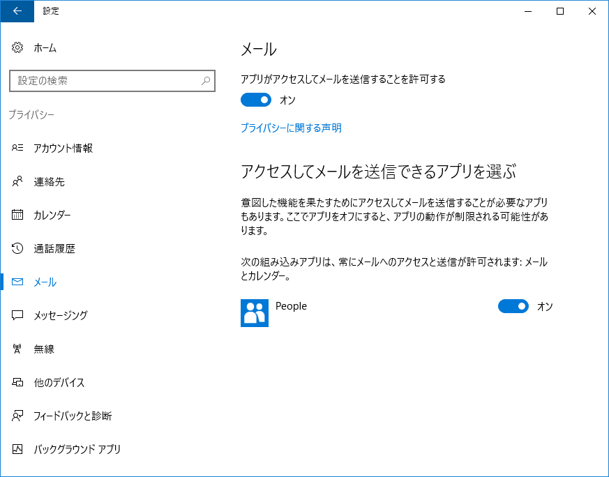 f:id:Miyamon:20160829221120p:plain