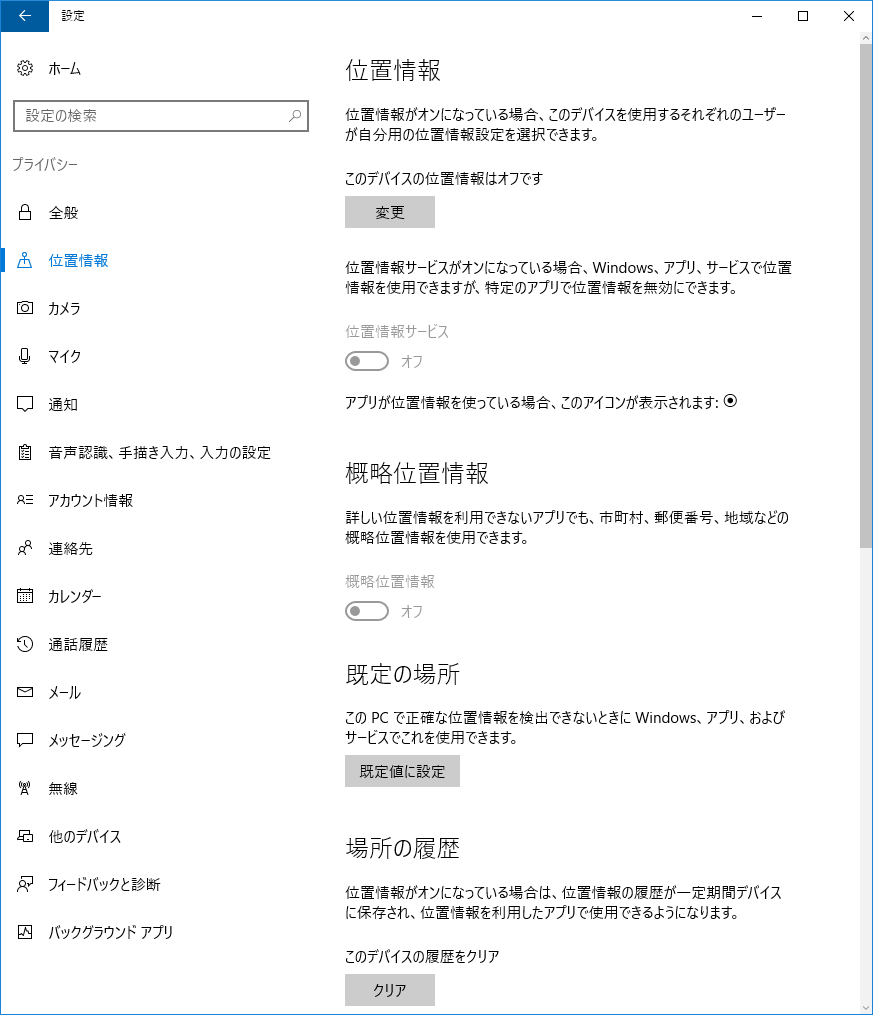 f:id:Miyamon:20160829222634p:plain