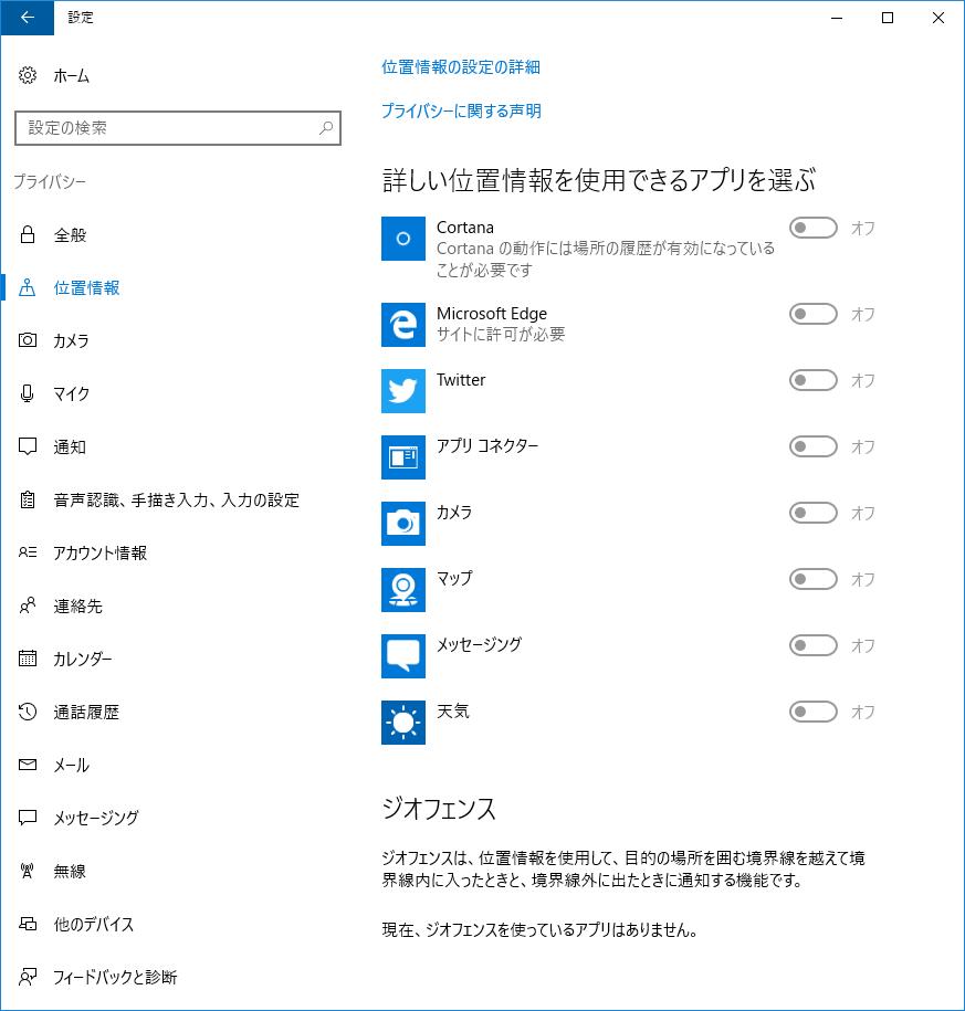 f:id:Miyamon:20160829222723p:plain