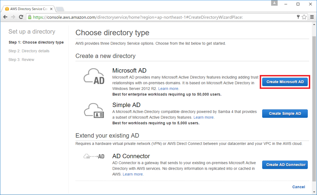 aws aws directory service 初めてのmicrosoft ad セットアップ編