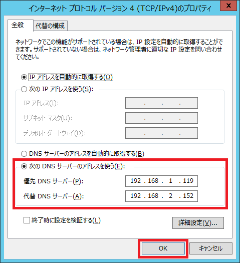 f:id:Miyamon:20160904111140p:plain