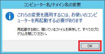 f:id:Miyamon:20160904113406p:plain