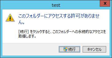 f:id:Miyamon:20160911220823p:plain