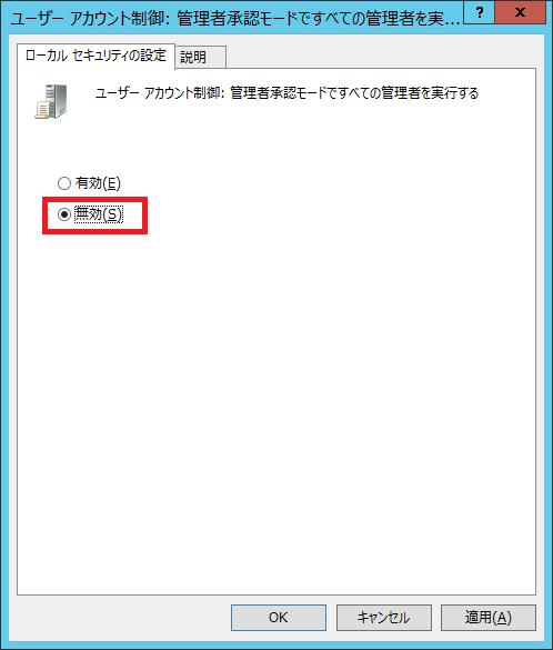 f:id:Miyamon:20160911221810p:plain