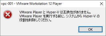 f:id:Miyamon:20160914225521p:plain