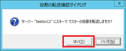f:id:Miyamon:20160919135440p:plain