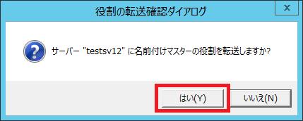 f:id:Miyamon:20160919135851p:plain