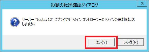 f:id:Miyamon:20160919140832p:plain