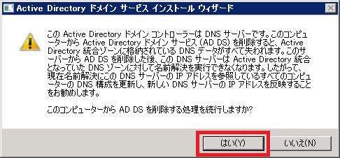 f:id:Miyamon:20160919174056p:plain