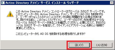 f:id:Miyamon:20160919174205p:plain